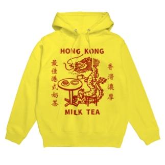 小野寺 光子 (Mitsuko Onodera)のHong Kong STYLE MILK TEA 港式奶茶シリーズ Hoodie