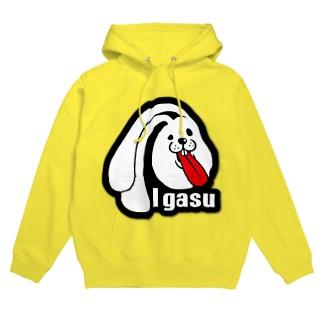 I.gasu ラバー【アイガス】 Hoodies