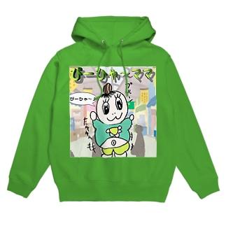 ぴ~ひゃ~ママン日用雑貨 Hoodies