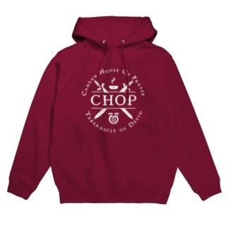CHOP ホワイトロゴ フーディ
