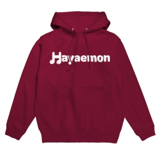 Hayaemonロゴ(濃色用)  Hoodies