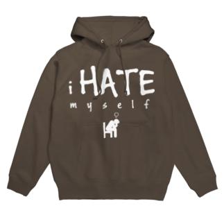 i HATE myself [White] フーディ