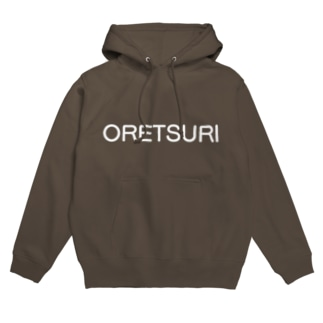ORETSURI(白ロゴ) フーディ
