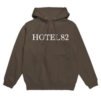 ホテルホワイトロゴ Hoodies