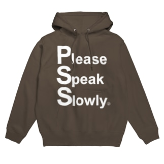 Please Speak Slowly Hoodies
