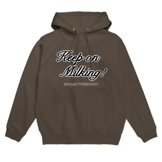 Keep on Milking! Hoodies