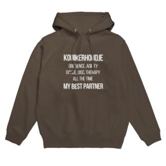 Kooiker best partner Hoodies