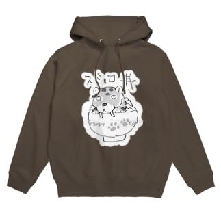 スミロ丼(白縁取り大きめプリント) Hoodies