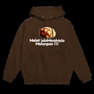 mawwwww.com | design projectのメロメロメロメロメロンパン フーディ