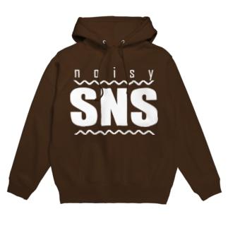 noisy SNS [White] Hoodies