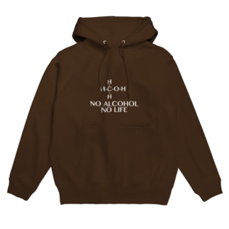 NO ALCOHOL NO LIFE Hoodies