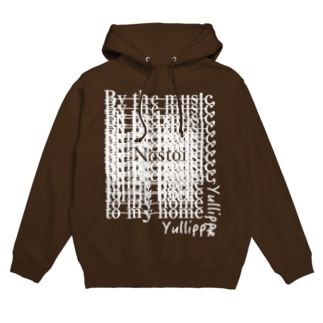 Nóstoi - type edition - Hoodies