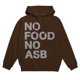 ASB BOXING CLUBのオリジナルアイテム! Hoodies