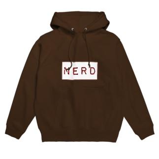 NERD Hoodies