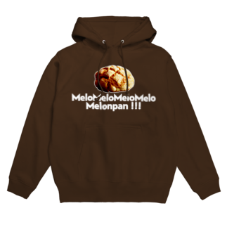 mawwwww.com   design projectのメロメロメロメロメロンパン Hoodies