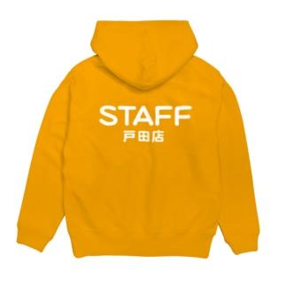 STAFF 戸田店 Hoodies