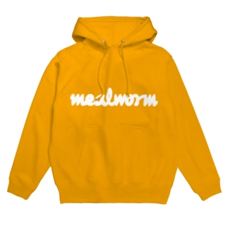mealworm white Hoodies