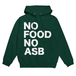 ASB BOXING CLUBのオリジナルアイテム! フーディ