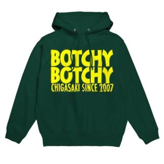 BOTCHY BOTCHY BASIC LOGO (YB) フーディ