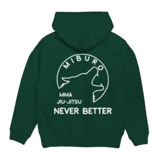 never better ホワイト Hoodies