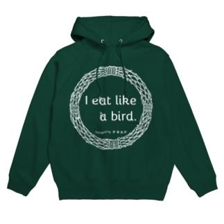 I eat like a bird.私は少食です。シリーズsiro Hoodies