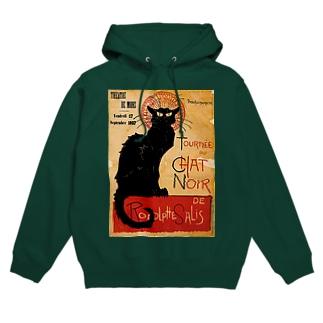テオフィル・スタンラン『 黒猫 』 Hoodies