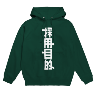 PEPABO HEADZの採用目的 White Logo Hoodies
