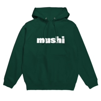 【ぐりん】mushiパーカー Hoodies