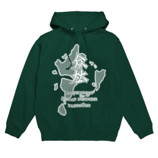 PMCFグッズ-色反転 Hoodies