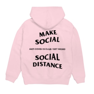 SOTIAL DISTANCE Hoodies
