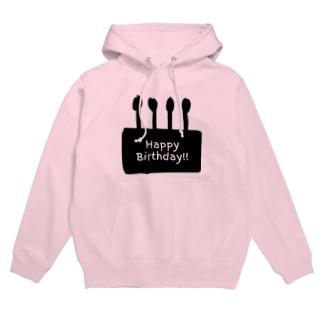 お誕生日お祝い用 Hoodie
