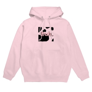 Duh cow pattern light pink Hoodies
