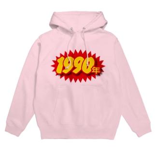 90's Hoodies