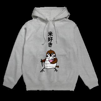 ✳︎トトフィム✳︎の米好きスズメ フーディ