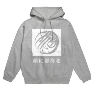 SF家紋「顔に壽海老」 フーディ