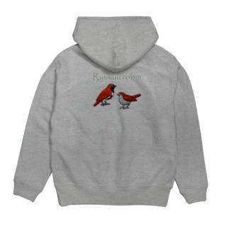 奄美の鳥アカヒゲ Hoodies