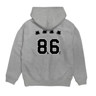 no.86 b Hoodies