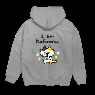 995(キュウキュウゴ)のI am Kafunsho(白背景用) Hoodies