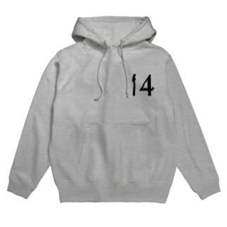 14 Hoodies