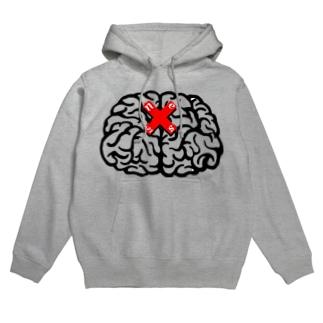 ❤天才たちの脳みそ🧠 Hoodies