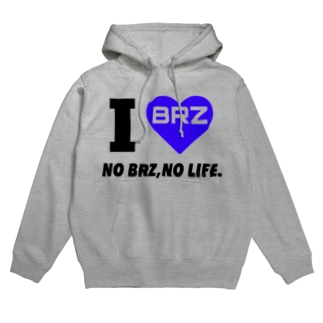 I LOVE BRZ【Blue Accent】 Hoodies