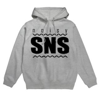 noisy SNS [Black] Hoodies