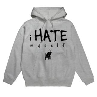 i HATE myself [Black] Hoodies