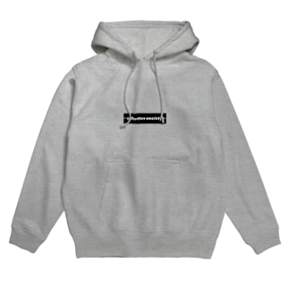 Rotten society  Hoodies