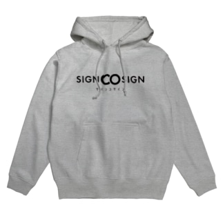 SIGNCOSIGN MAIN LOGO Hoodies