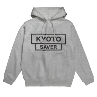 WEB 限定 KYOTO SAVERs Hoodies