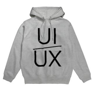 UI/UX Hoodies