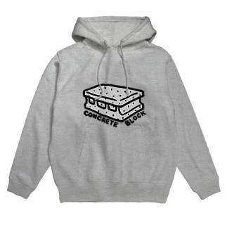 concrete block Hoodies