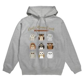 [Flat design owl&horned owl]フラットデザインなフクロウ・ミミズク Hoodies