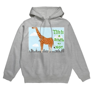 This is a giraffe or NOT. Hoodies